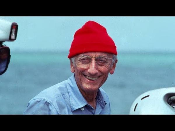 Жак-Ив Кусто : Под водой есть жизнь.
