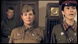 НОВИНКА Военные Фильмы О девушках снайперах во время великой отечественной воны