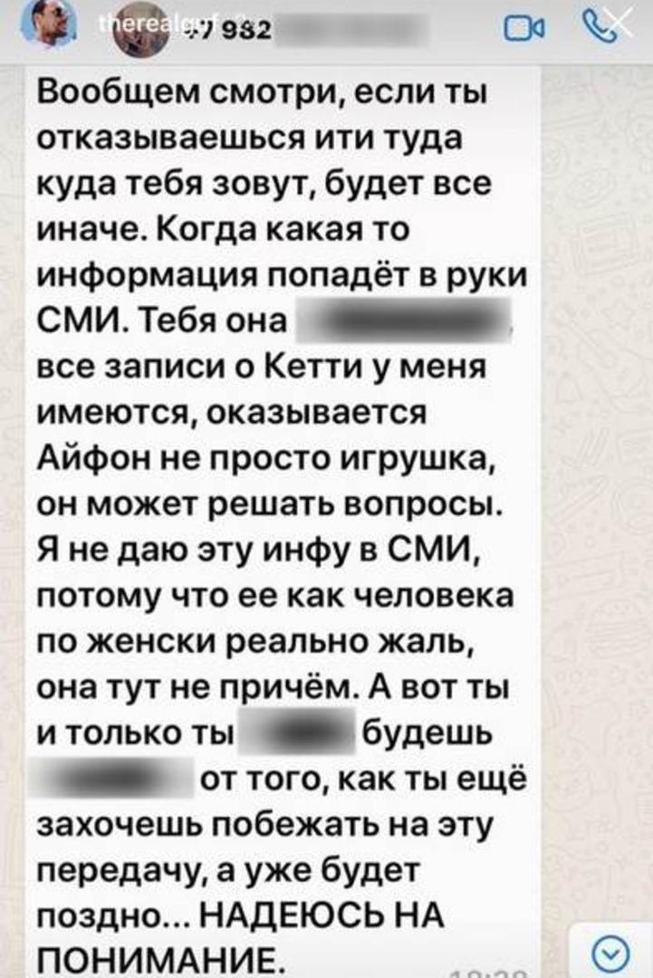 Гуф Алексей Долматов и Яна Шевцова из Екатеринбурга: сделала аборт, почему и чем угрожает