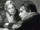 Нашествие. (1944).