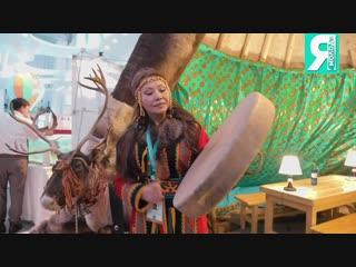 Ямал привлек повышенный интерес к туристическому стенду на форуме в Казахстане