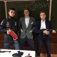 Анкета Денис Белый