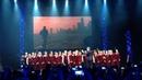 Большой детский хор имени Попова — Гудбай, Америка «Брат-2» OST @ Крокус Сити Холл, 19.05.2016