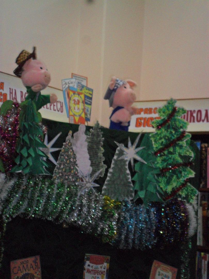 новогодние праздники, утренники для детей, донецкая республиканская библиотека для детей, отдел искусств