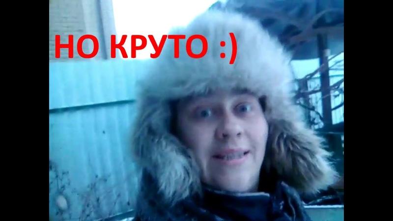 НОВОГОДНИЙ МАРАФОН БОСИКОМ ПО СНЕГУ NEW YEAR MARATHON BAREFOOT ON SNOW