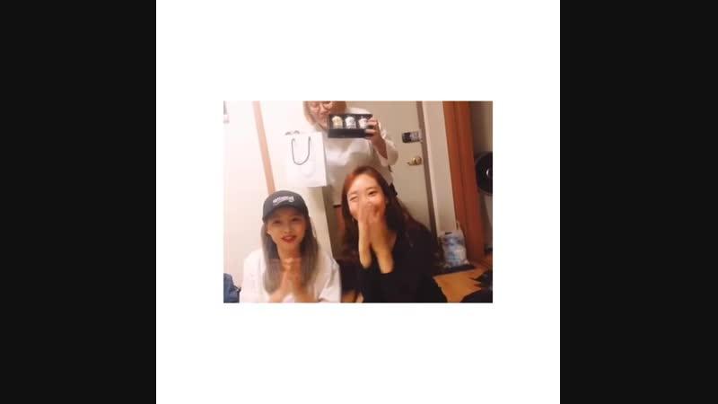 Ha yeon soo and friends