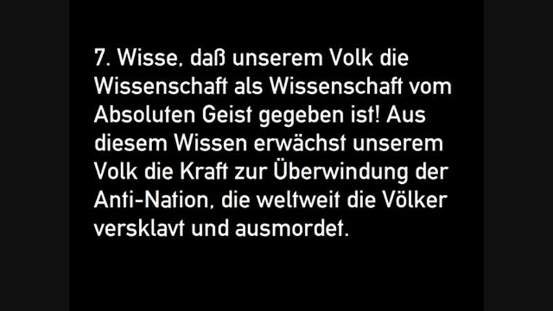 Horst Mahler Pflichtenheft der Deutschen. Aus Ehre Wahrheit Heimat