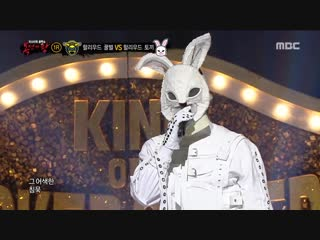 [SHOW:CUT] 181125 Джинён - I Don't Love You @ MBC «King of Masked Singers».