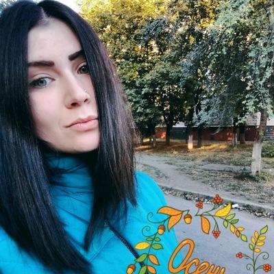 Виктория Белоус