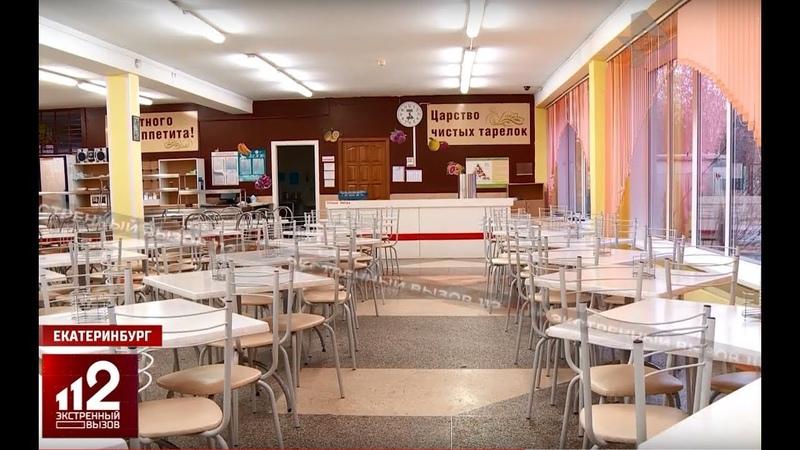 Школьнице запретили приносить еду в школу