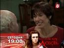 Жестокий ангел (26 серия) (1997) сериал