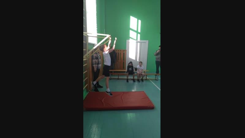 Исайкин Степан