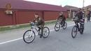 Большая прогулка на велосипедах из с Центарой до г Грозный
