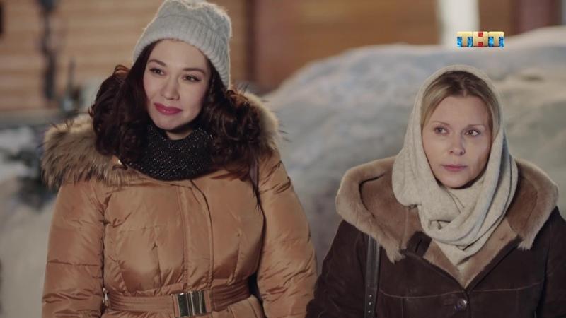 Сериал Ольга, 3 сезон, 1 серия (06.11.2018)