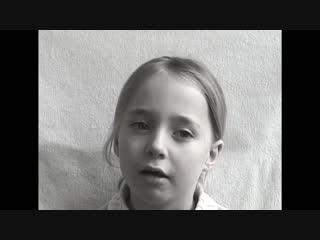 12 лет жизни девочки за 120 секунд