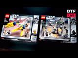 Собираем LEGO| Захар и Мария LEGOвна