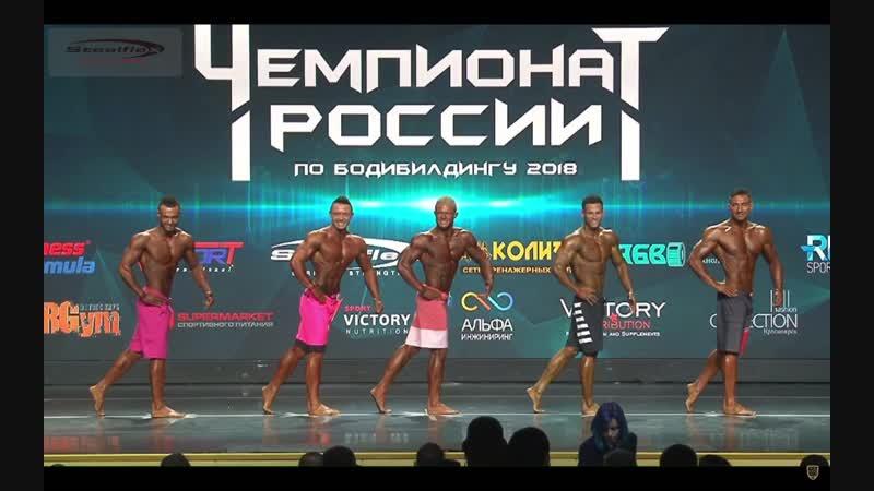 (3) Чемпионат России по бодибилдингу - 2018 _ АЛЕКСЕЕВ и БОНДАРЕВСКИЙ СРАВНЕНИЕ