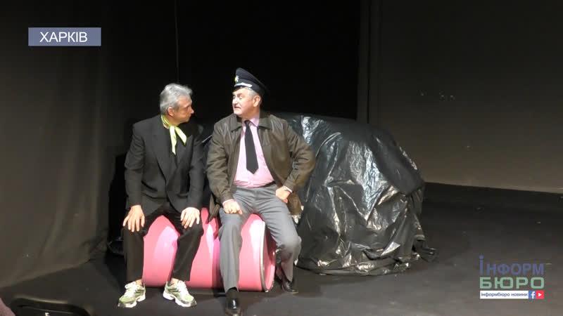 Хто він, герой нашого часу Театр ім. О.Пушкіна запрошує усіх охочих завітати на нову виставу