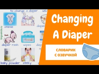 Changing A Diaper