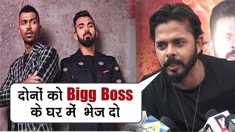 Sreesanth's Shocking Reaction Over Hardik Pandya's Controversial Statement   Bigg Boss 12