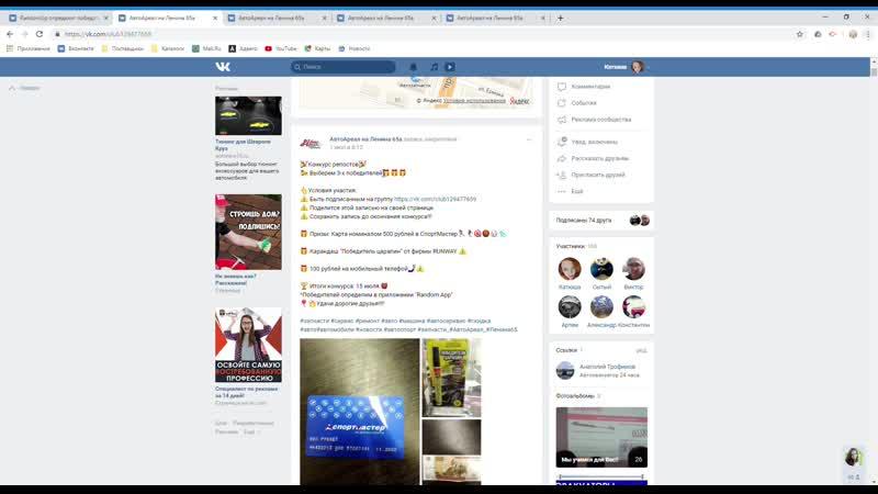 АвтоАреал на Ленина 65а - Google Chrome 2019-07-15 22-46-48