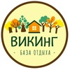 "База отдыха ""Викинг"" (Пермь)"