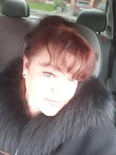 Елена Уралова