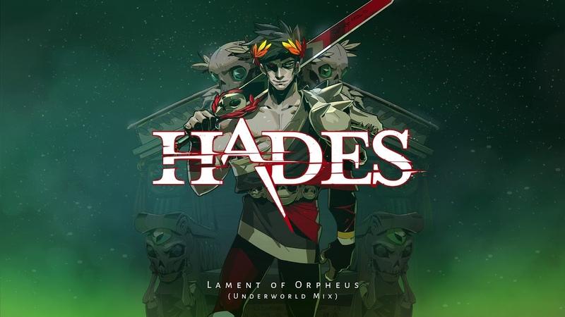 Hades - Lament of Orpheus (Underworld Mix)