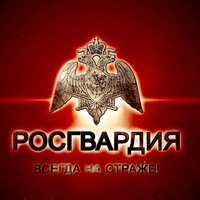 Анкета Вадим Бахарев