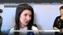 Новости на Россия 24 • В России проходит акция Единый день сдачи ЕГЭ родителями