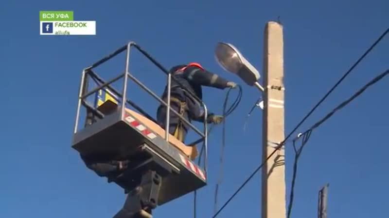Установка уличного освещения в Нагаево