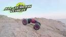 Внедорожник перевертыш на радио управлении Transformer Rock Climber Car Drive