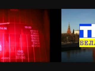 Заставка Вы смотрите (ТНТ-Беларусь, 26.10.2018-н.в)