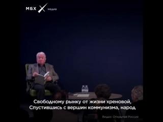 26 сентября 1932 года родился русский прозаик, поэт и драматург Владимир Войнович — автор романа о солдате Иване Чонкине, правоз