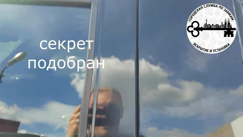 Вскрытие броневик комбат т98 в Архангельске