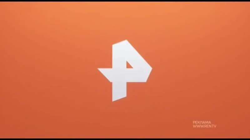 Рен-ТВ. Откл Эфира (21-01-2019)