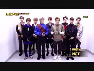 181204 NCT Works Hard Award @ The Show