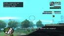 Прохождение GTA San Andreas на 100 - Миссия 41 Воздушный налёт