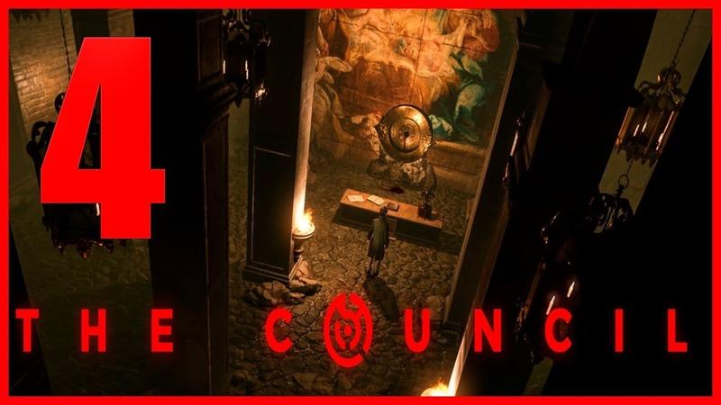Сложный выбор (ФИНАЛ) ➤ The Council Episode 3 4