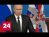 Путин Россия легко возродит наземные ракеты, если Штаты выйдут из ДРСМД - Россия 24