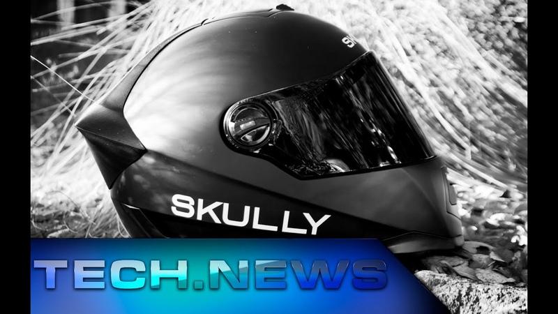 SKULLY AR 1 Высокотехнологичный шлем