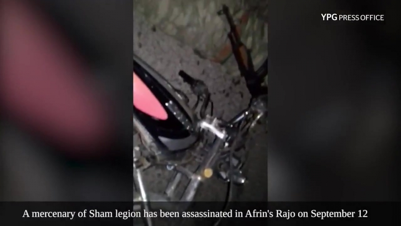 The YPG killed a Turkish-backed jihadist of Faylaq al-Sham in Rajo district of Afrin - -