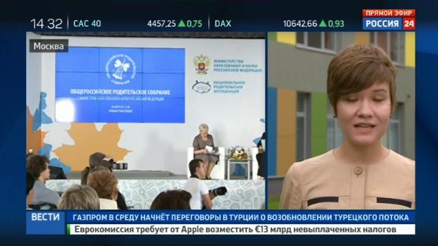 Новости на Россия 24 • Разговор с министром кто оплатит питание школьников