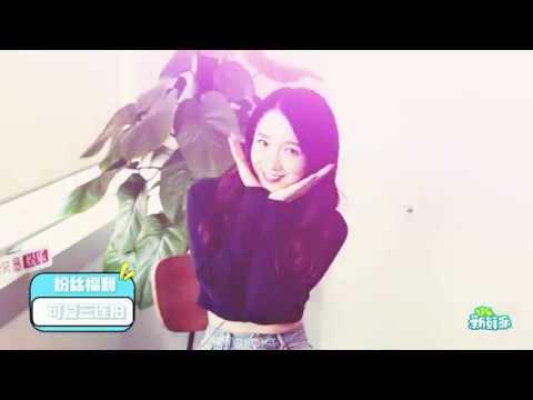 [Interview] 190527 娱樂新鲜派 @ Meiqi