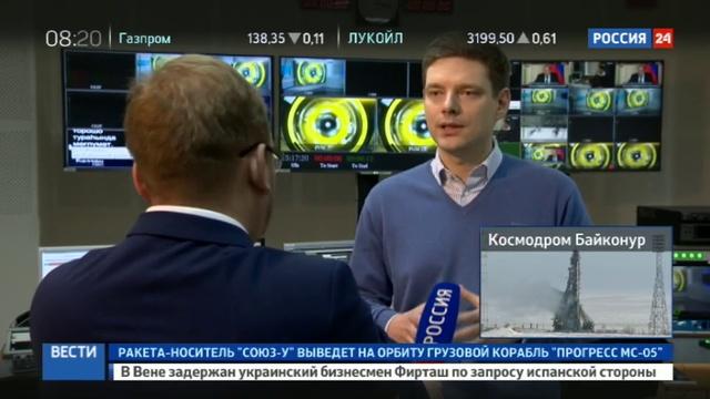Новости на Россия 24 В Уфе сделали собственную версию Мобильного репортера