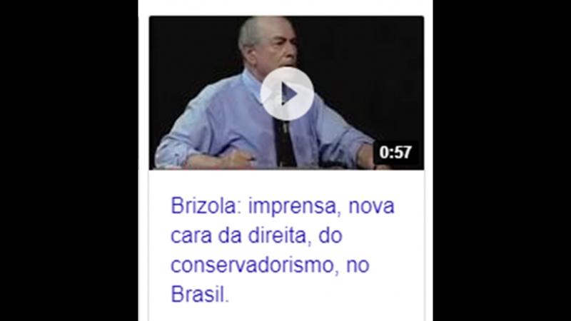 Brizola fala sobre o papel da grande mídia na influência da opinião das pessoas