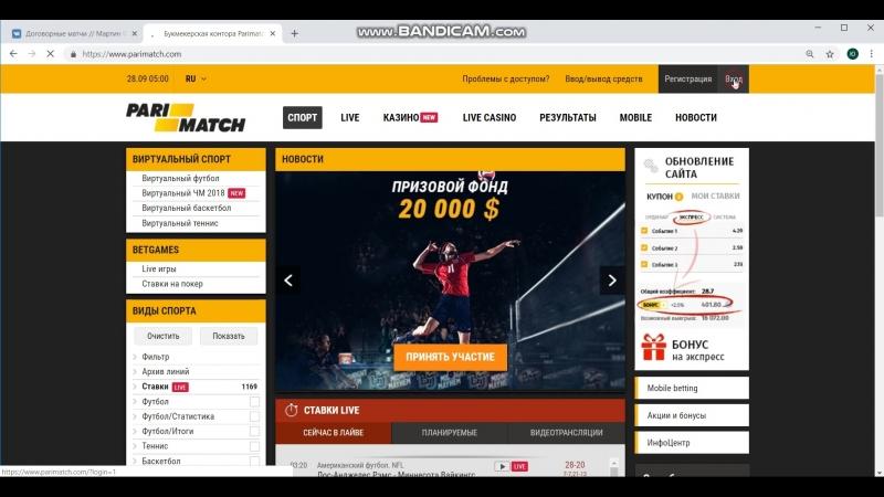 Мартин Фриман 28 09 Бесплатная информация Футбол Перу Примера дивизион Реал Гарсиласо Спортинг Кристал