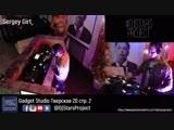 Вечеринка в Gadget Studio 2