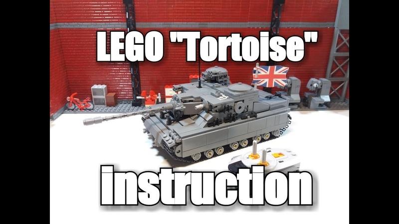 LEGO танк: Tortoise на пульте управления. Инструкция
