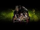 ЛОГОВО КРОКА - Batman: Arkham Asylum GOTY Edition.